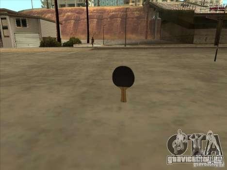 Ракетка для настольного тенниса для GTA San Andreas третий скриншот