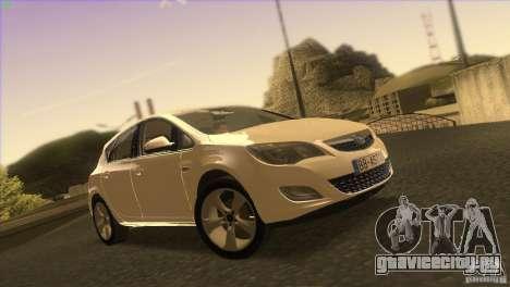 Opel Astra 2010 для GTA San Andreas вид снизу