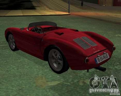 Porsche 550 для GTA San Andreas вид слева