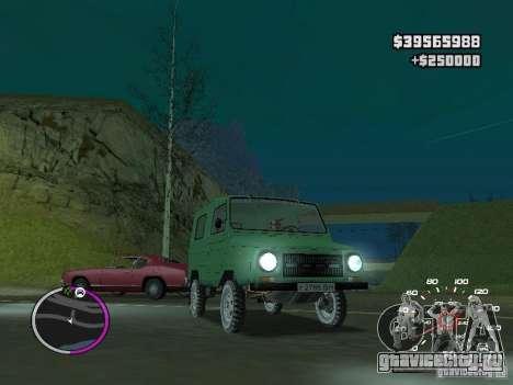 ЛуАЗ 969М для GTA San Andreas вид слева