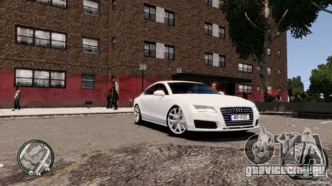Audi A7 Sportback для GTA 4
