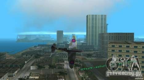 Spitfire Mk IX для GTA Vice City вид слева