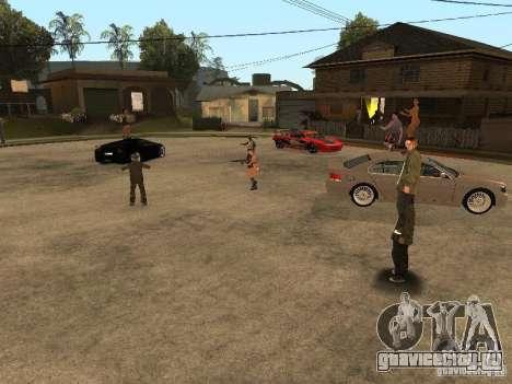 Пати на Groove st. для GTA San Andreas третий скриншот