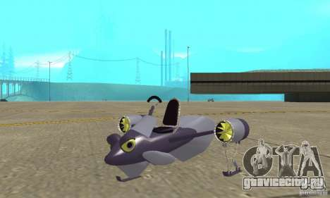 Flying Fish для GTA San Andreas