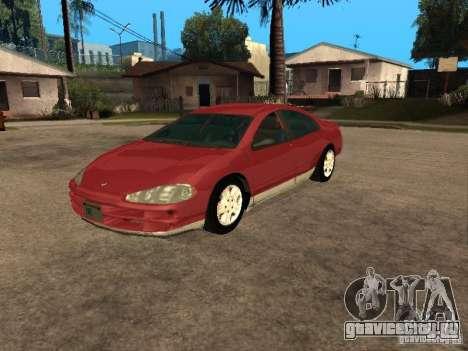 Dodge Intrepid для GTA San Andreas