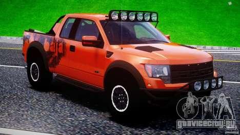 Ford F150 Racing Raptor XT 2011 для GTA 4 двигатель