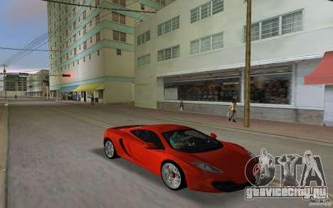 Mclaren MP4-12C для GTA Vice City вид слева