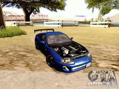 Toyota Supra Drift Edition для GTA San Andreas