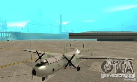 C-2 Greyhound для GTA San Andreas