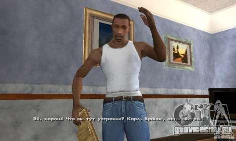 Русификатор для Steam версии GTA San Andreas для GTA San Andreas седьмой скриншот
