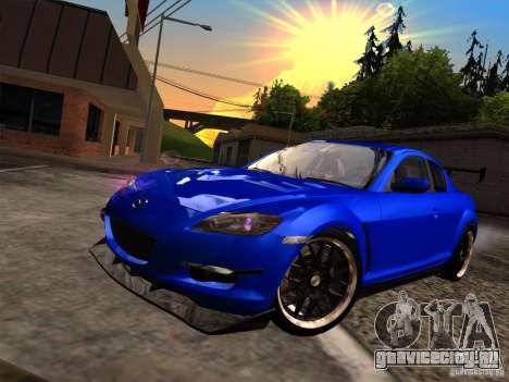 Mazda RX-8 Varis Custom для GTA San Andreas