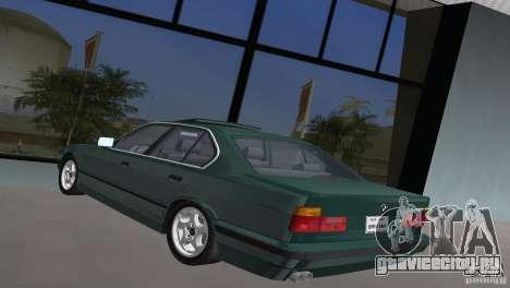 BMW 540i e34 1992 для GTA Vice City вид слева