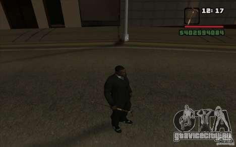Новая трость для GTA San Andreas пятый скриншот