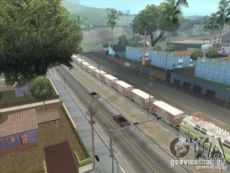 Товарные вагоны для GTA San Andreas вид сбоку