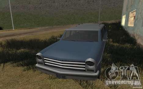 Дом зелёных для GTA San Andreas второй скриншот
