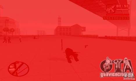 Перевоплощение в горожанина для GTA San Andreas четвёртый скриншот