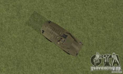 БРДМ-1 Скин 2 для GTA San Andreas вид сзади
