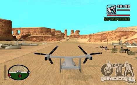 Bell V-22 Osprey для GTA San Andreas вид сзади слева