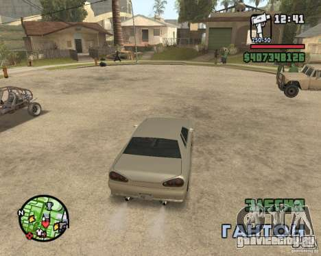Radar zoom для GTA San Andreas второй скриншот