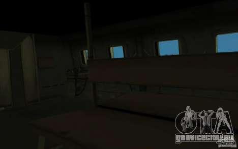 МИ 24А для GTA San Andreas вид изнутри
