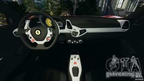 Ferrari 458 Italia 2010 v2.0 для GTA 4 вид сзади