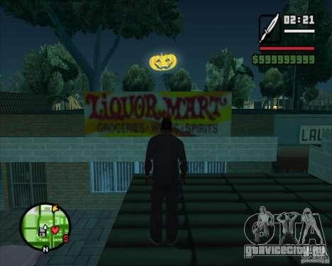 Happy Halloween Mod для GTA San Andreas третий скриншот
