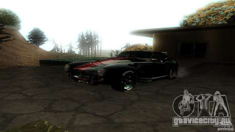 Shelby Cobra Dezent Tuning для GTA San Andreas