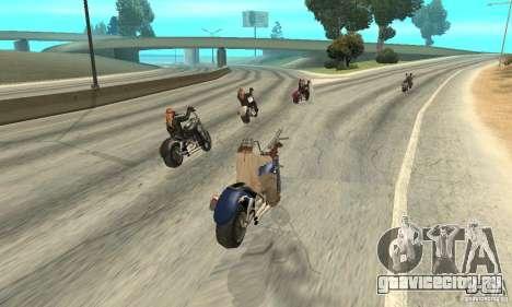 BikersInSa (БАЙКЕРЫ В SAN ANDREAS) для GTA San Andreas