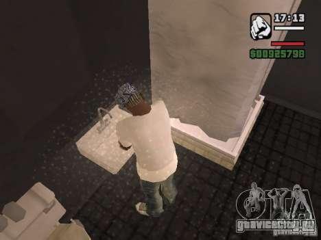 Реалистичные возможности для GTA San Andreas третий скриншот