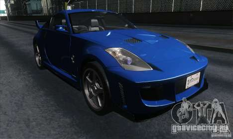 Nissan 350Z Varis для GTA San Andreas вид сзади