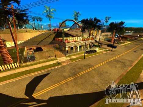 Mod Beber Cerveja V2 для GTA San Andreas второй скриншот
