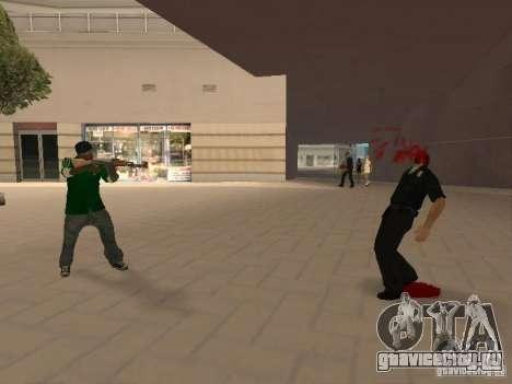New Sweet для GTA San Andreas шестой скриншот