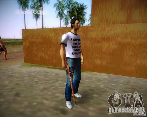 Винтовка Мосина для GTA Vice City пятый скриншот