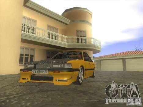 Mazda 626 DRIFT для GTA San Andreas