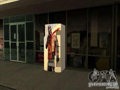 Газировка с Реем Мистерио для GTA San Andreas третий скриншот