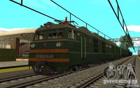 ЖД мод II для GTA San Andreas третий скриншот