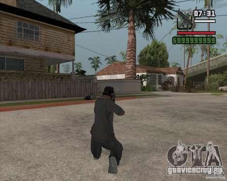 New MP5 (Submachine gun) для GTA San Andreas второй скриншот