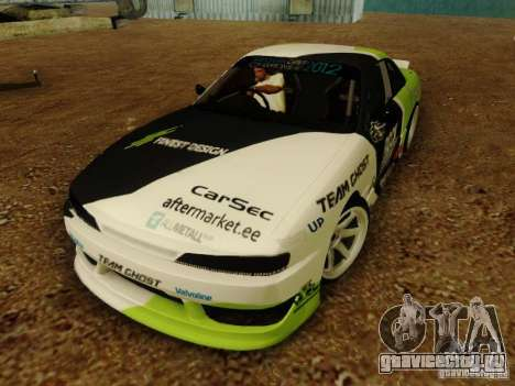 Nissan S14A Team Ghost для GTA San Andreas
