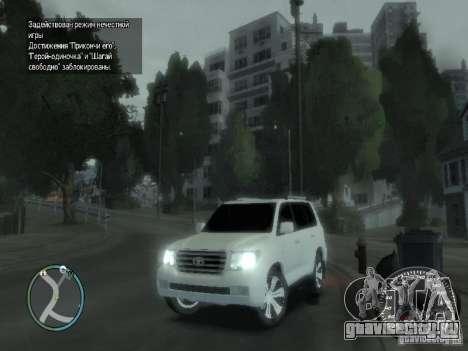 Toyota Land Cruiser 200 FINAL для GTA 4 вид сверху