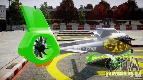 Eurocopter 130 B4 для GTA 4 вид сбоку