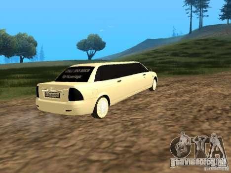 ВАЗ 2170 Приора Лимузин для GTA San Andreas вид слева