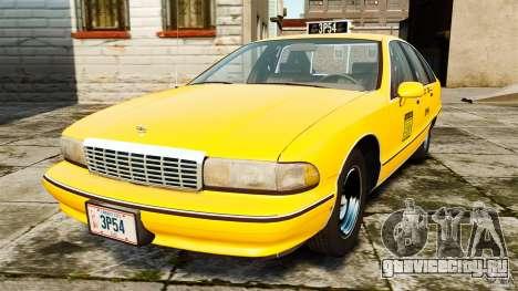 Chevrolet Caprice 1991 LCC Taxi для GTA 4