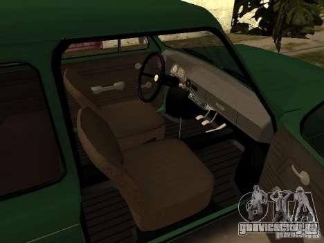 ЗАЗ 968М v2 для GTA San Andreas вид справа