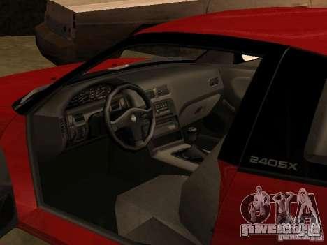 Nissan 240SX tunable для GTA San Andreas вид изнутри