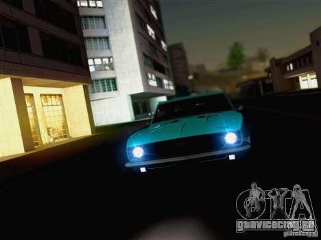 New Car Lights Effect для GTA San Andreas четвёртый скриншот