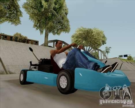 Kart для GTA San Andreas вид сзади слева