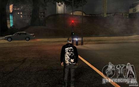 Lensflare 1.1 Final для GTA San Andreas четвёртый скриншот