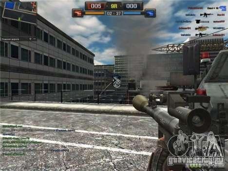 [Point Blank] RPG-7 для GTA San Andreas
