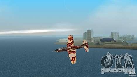 I.A.R. 99 Soim 712 для GTA Vice City