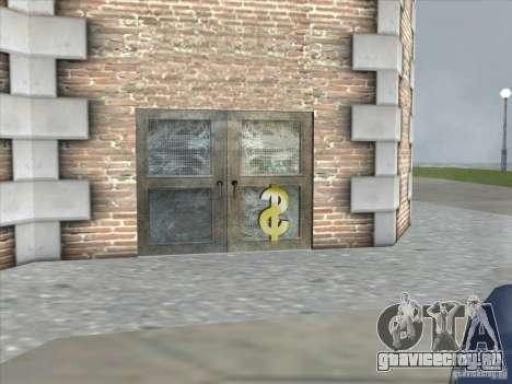 Легальный бизнес Cиджея для GTA San Andreas третий скриншот